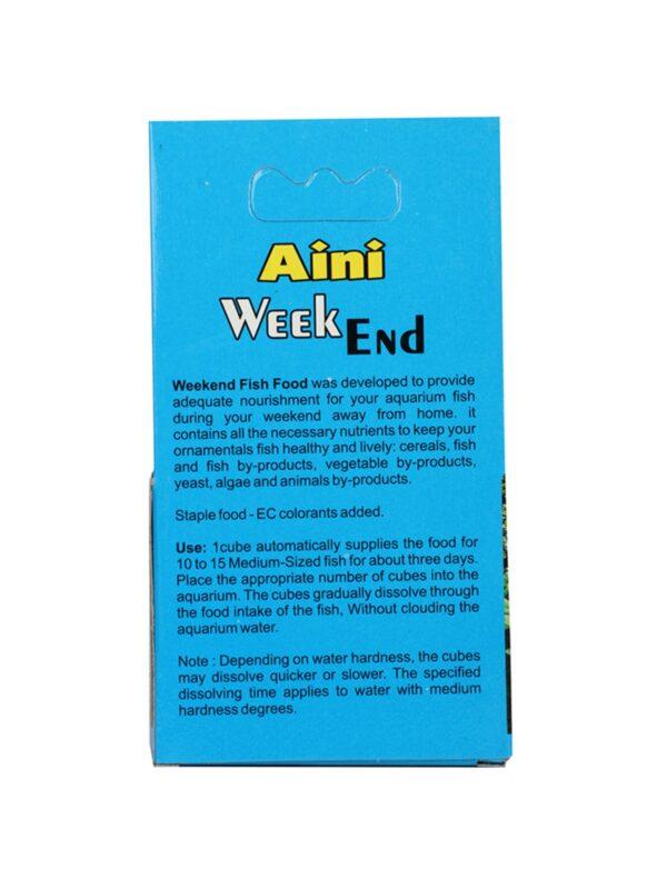01-8014-Aini-Week-End-Food-4-Block-(2)
