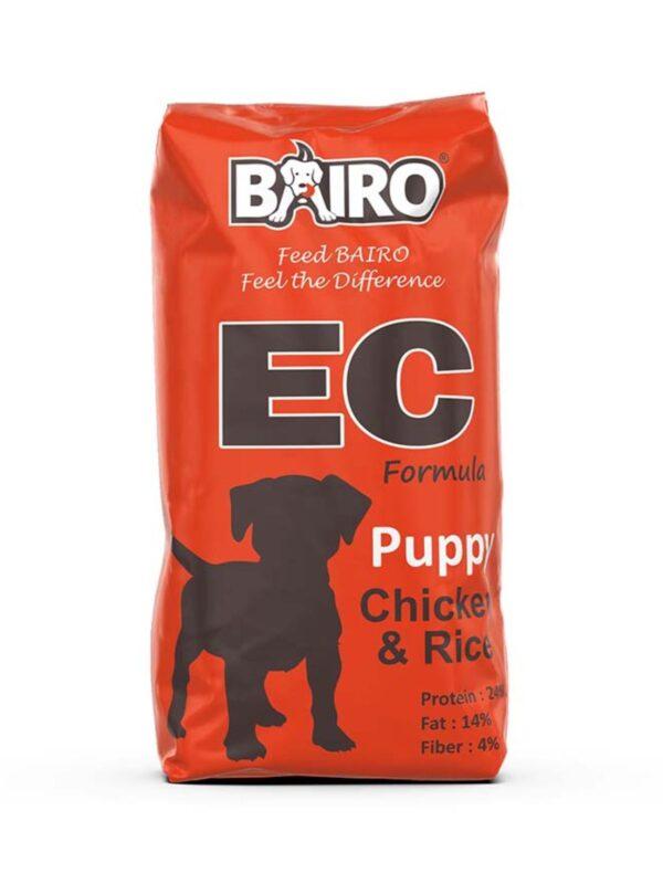 Puppy-EC