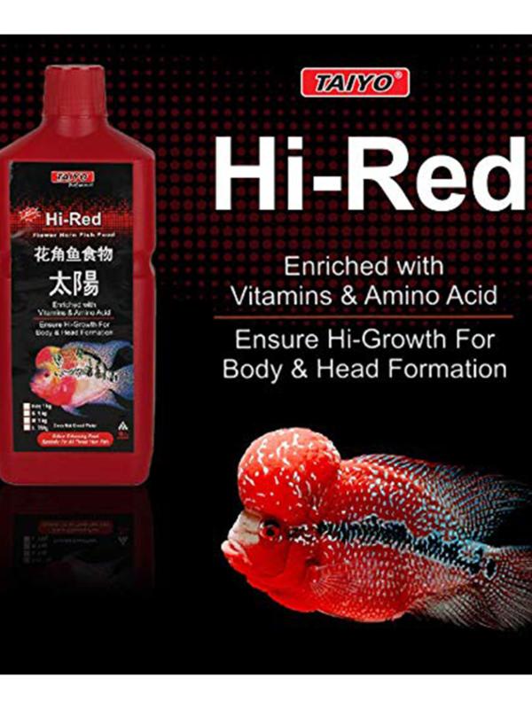 Hi red 1KG